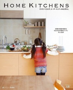 homekitchens